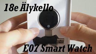 18e lykello ebaysta e07 smart watch