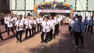 Танец учителей 1 сентября 2015 Гимназии 15 г.Сочи