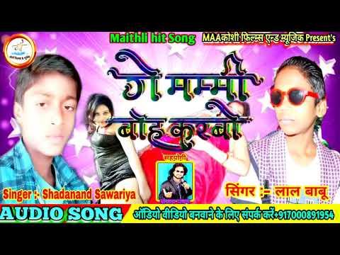####2019 Ka Sadanand Sawariya Ka Mathli Song