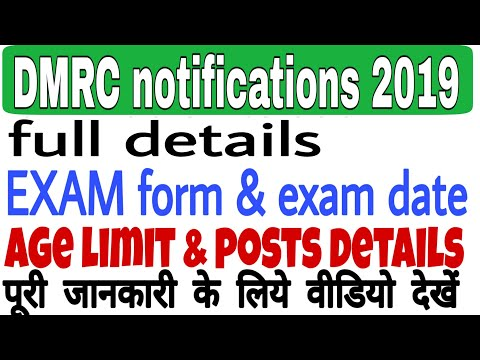 Dmrc vacancy 2019 official notifications 2019 maintainer post and je post