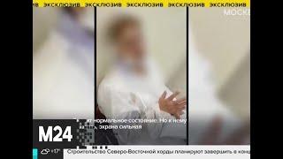 Сотрудник Боткинской больницы рассказал о состоянии Ефремова - Москва 24