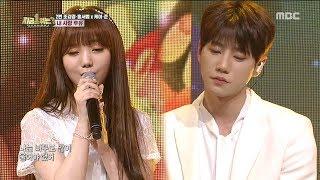 [HOT] Kei X Jun - Love Tuyu, 다시 쓰는 차트쇼 지금 1위는? 20190205