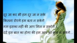 LoveVideos.in - Bewafa Shayari Greeting Video