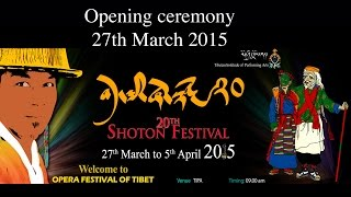The 20th Shoton festival opening ceremony - Part 1