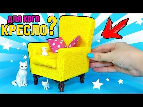 Класс для кукол своими руками мастер класс видео