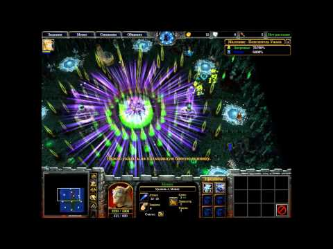 Warcraft 3: Die Hard - Boss 4: [Малганис - Повелитель Ужаса/Malganis - The Dreadlord]