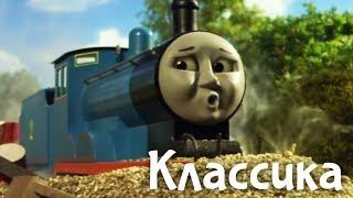 Развивающий мультфильм про паровозики. Эдвард и по...