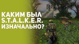 Порезанные игры. Вырезанный контент из игр Dark Souls, Сталкер, Splinter Cell