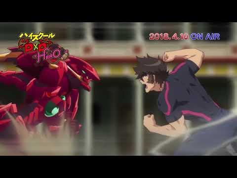 Highschool DxD Hero (Season 4) PV2 ハイスクールD×D HERO (TV Preview)