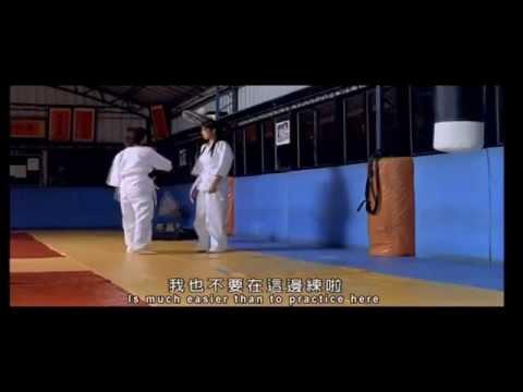 Kong shou dao nu zu aka Karate girls feet