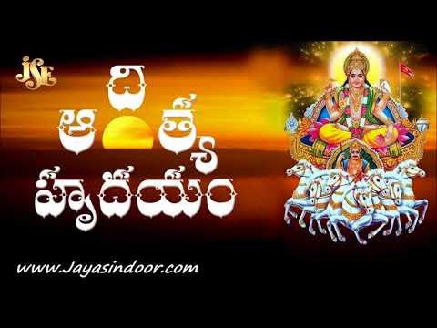 ఆదివారం తప్పక వినవలసిన సూర్యభగవానుడి స్తోత్రం ఆదిత్య హృదయం || Aditya Hrudayam Stotras Jayasindoor