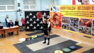 Выступление Богдановой Анастасии КМС на кубке ИГМА