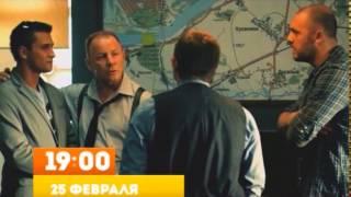 Премьера! Сериал «Мажор» (анонс)