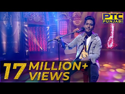 Kamal Khan | Live Performance | Voice Of Punjab Chhota Champ 4 | PTC Punjabi