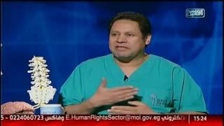 الدكتور | الجديد فى عمليات العمود الفقرى مع د.يسرى الحميلى