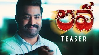 Telugutimes.net Jai Lava Kusa Teaser