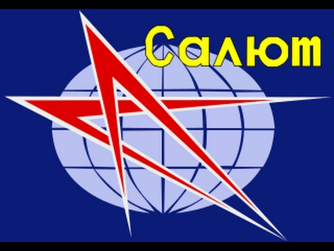 PARANORMAL ASPECTS OF THE SOVIET SPACE PROGRAM