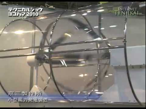 Japanese wind turbine generator without propeller - Kyosan Electric Manufacturing Co., Ltd.