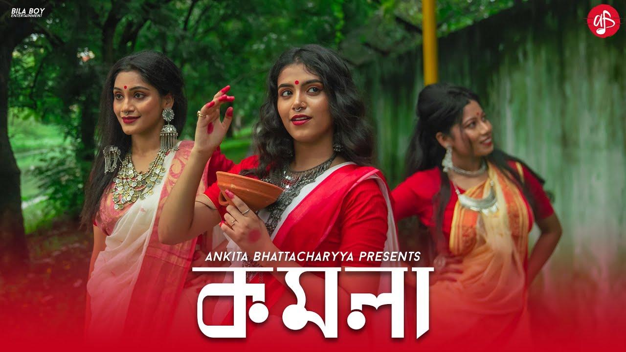 Download KOMOLA - Ankita Bhattacharyya   Bengali Folk Song   Music Video 2021  Dance