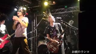 名古屋発糞バンド代表 No Moral Rock'n' Roll Band 【ブタ野郎!】 【メ...