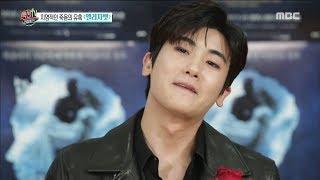 [HOT] practice fatal facial expressions, 섹션 TV 20181126