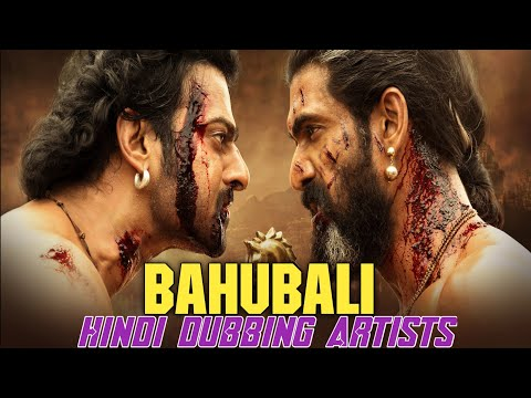 ||MAUSAM IS THE HINDI DUBBING ARTIST OF BAHUBALI MOVIE 2020||(INDIAN VOICE ACTORS)
