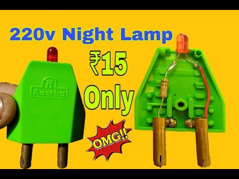 How to make night lamp at home very easy