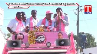 Indrakaran Reddy Election Campaign In Nirmal