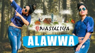Travel with Wasuliya - වාසුළිය | Alawwa (Part-02) | Travel Magazine @Sri Lanka Rupavahini Thumbnail