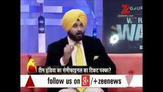 Navjot Singh Sidhu criticizing ICC for Bad umpiring Against Bangladesh vs India Quarter Final