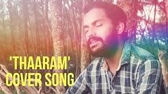 Thaaram | Shikkari Shambhu | Cover song