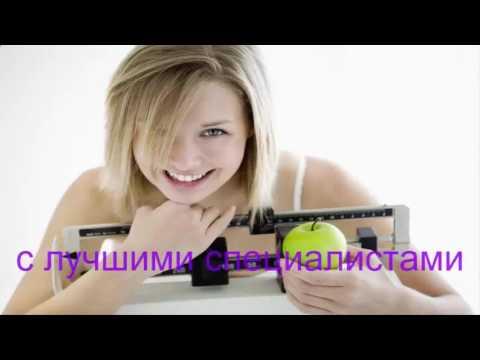 сироп для похудения отзывы