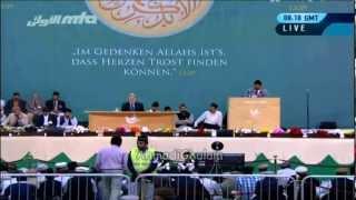 Jalsa Salana Germany 2012 - Dosti Bhi Hai Ajab - Rafeeq Ahmad Shakir