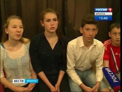 Байкальские Каникулы 2 Торрент Скачать - фото 2