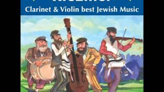 Yevarechecha, famous Jewish music  - Violin & Clarinet best Jewish Klezmer Music