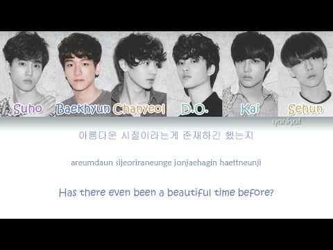 EXO-K (엑소케이) - MAMA (마마) (Color Coded Han|Rom|Eng Lyrics)
