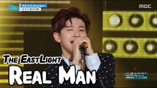 [Comeback Stage] THE EAST LIGHT - Real Man, 더 이스트라이트 - 레알 남자 Show Music core 20180120