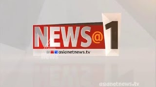 News @1pm 01/04/2017 Asianet News Channel