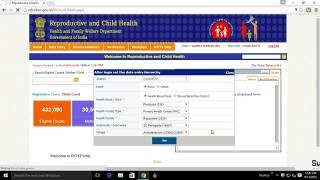 How to enter visits in RCH Portal using RCH ID