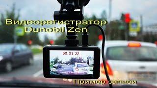 Dunobil Zen Автомобильный видеорегистратор