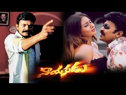 Nayakudu(2005) -Telugu Full Movie