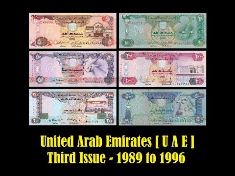 United Arab Emirates Banknotes - UAE Dirham Second Issue 1989 & 1996