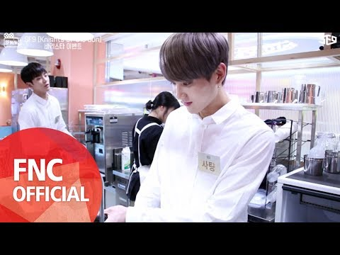 [SF Muvi] SF9 [Knights of the Sun] FNC WOW EVENT