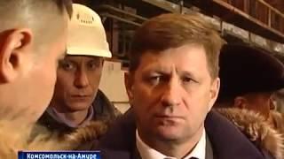 Проблемы Амурского судостроительного завода