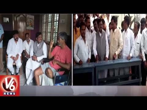 Visaka Charitable Trust Donate Benches To Govt School In Vennampalli Village | Peddaplli | V6 News