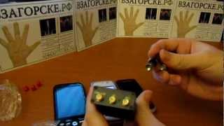 Карманная «глушилка» сигналов сотовой связи(Карманная «глушилка» сигналов сотовой связи., 2012-05-02T23:23:13.000Z)