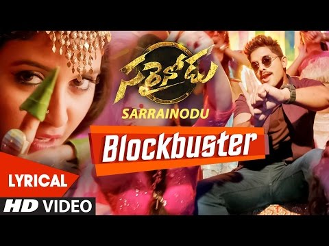 Blockbuster Full Video Lyrics Song || Sarrainodu || Allu Arjun, Rakul Preet | Dubai Version | Dance