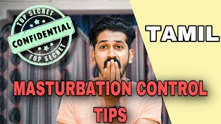 HOW TO CONTROL MASTURBATION? | TAMIL | HOUSE OF MAVERICK