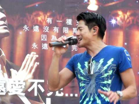 2011-6-5 AARON 郭富城 我是不是該安靜的走開 (永遠愛不完簽唱會) - YouTube