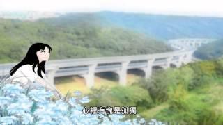 蕭煌奇- 蓮子心